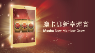 Sign up for Mocha Club membership